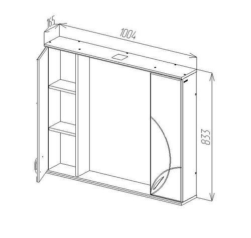 купить Premium Шкаф-зеркало белый 1000/2 LR в Кишинёве