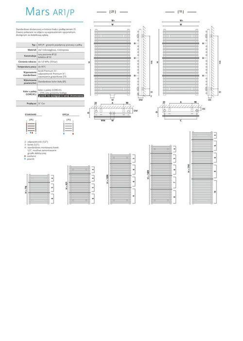 купить Полотенцесушитель GORGIEL MARS AR1 140/60 в Кишинёве