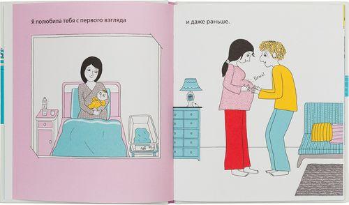 купить Моя любовь в Кишинёве