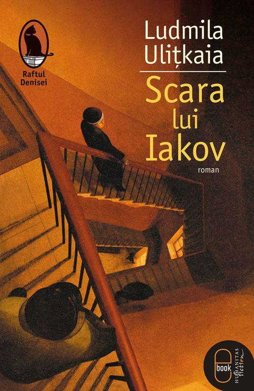 купить Scara lui Iakov в Кишинёве