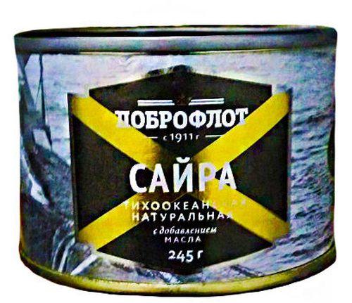 """купить Саира натуральная в масле 245гр """"Доброфлот"""" в Кишинёве"""
