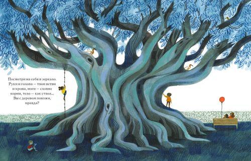 cumpără Будь как дерево! - Мария Джанферрари în Chișinău