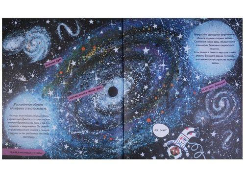купить История космоса. Моя первая книга о Вселенной.-Барр К., Уильямс С. в Кишинёве