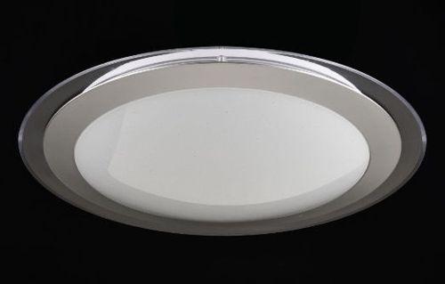 купить Светильник FR6998-CL-45-W в Кишинёве