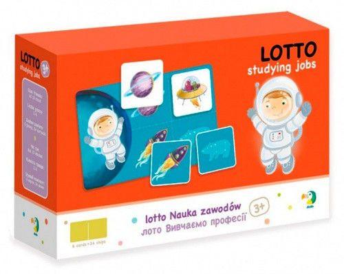купить Lotto Game Studying Jobs в Кишинёве