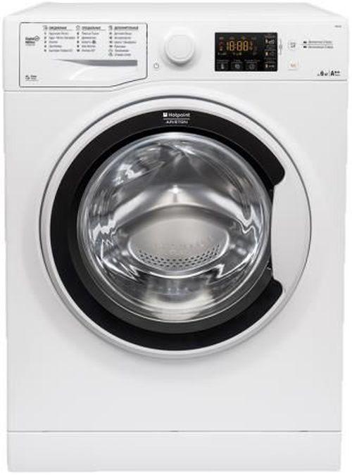 cumpără Mașină de spălat frontală Hotpoint-Ariston RSSG602K în Chișinău