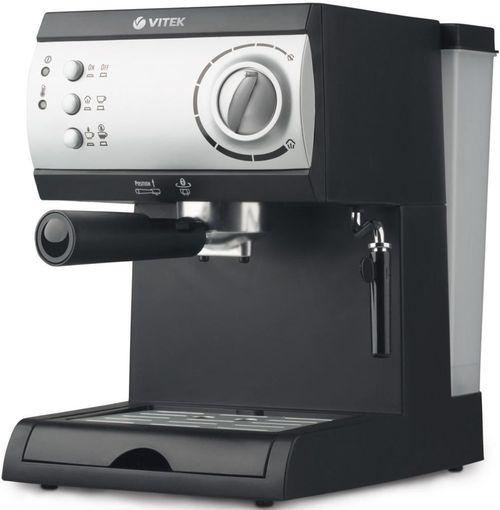 cumpără Cafetiera Vitek VT-1511 în Chișinău