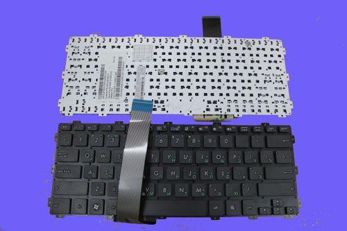 "купить Keyboard Asus X301 w/o frame ""ENTER""-small ENG/RU Black в Кишинёве"