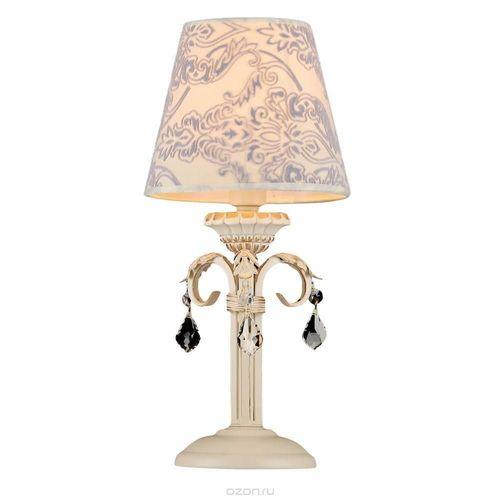 cumpără Maytoni Lampa de masa ARM219-00-G în Chișinău