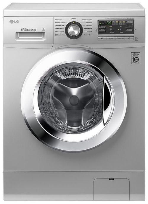 cumpără Mașină de spălat frontală LG FH0B8ND4 în Chișinău