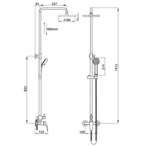 JESENIK система душевая (смеситель для душа, верхний и ручной душ, 3 режима, шланг 1,5м) (ванная комната)