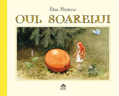 купить Oul soarelui в Кишинёве