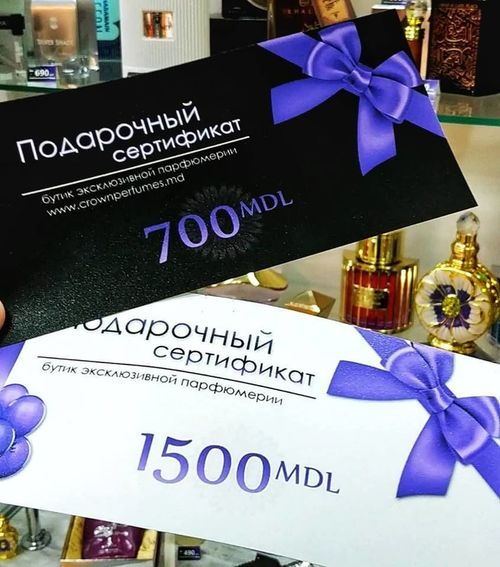 купить Сертификат на 300 mdl. в Кишинёве