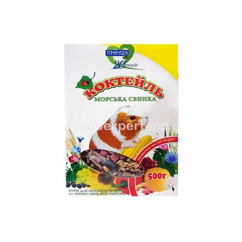 cumpără Alimente pentru cobai ornamentali 500 gr în Chișinău