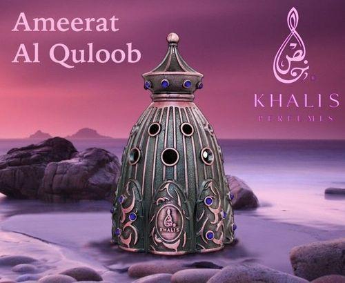 купить Ameerat Al Quloob | Амират Аль Кулуб в Кишинёве
