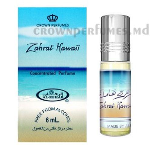 купить Масляные духи Zahrat Hawai | Захрат Гаваи в Кишинёве