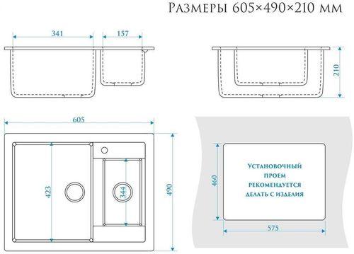купить Мойка кухонная Marrbaxx F019Q4 в Кишинёве