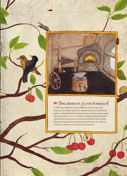 купить Анке Бер: Эндрес, сын купца. Из жизни средневекового города в Кишинёве