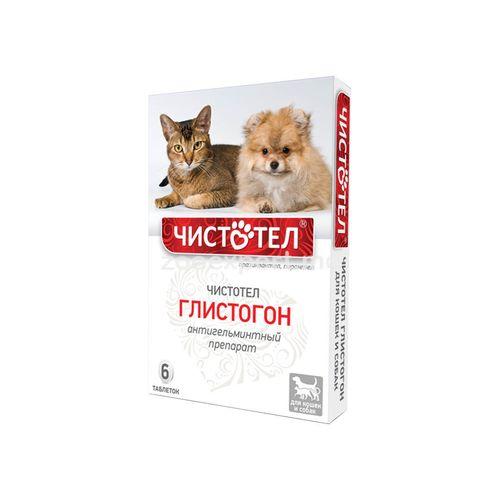 купить Чистотел глистогон антигельмитные таблетки в Кишинёве