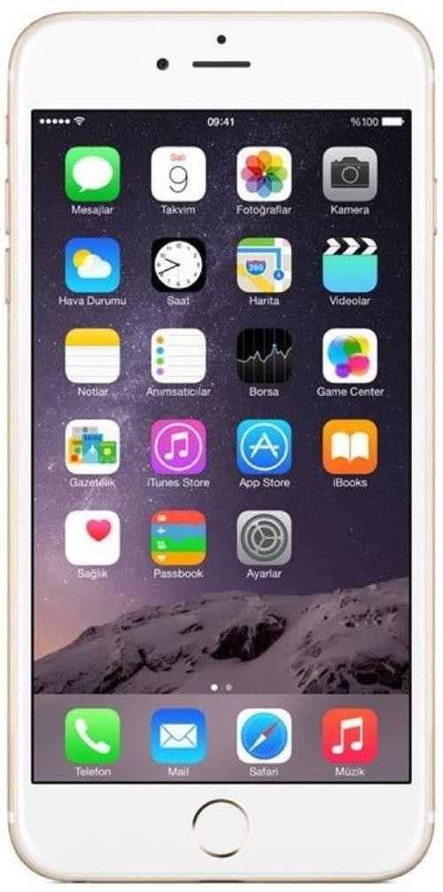 купить Apple iPhone 6s Plus 32GB, Gold в Кишинёве