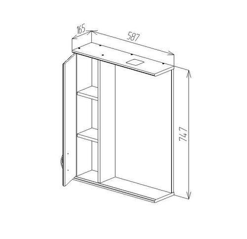 купить Verso Шкаф-зеркало белое хром 600 L в Кишинёве