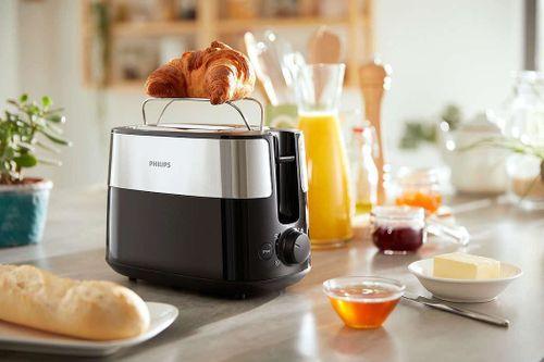 cumpără Prăjitor de pâine Philips HD2516/90 în Chișinău