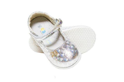 купить Туфли серебристые в Кишинёве