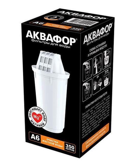 cumpără Cartuș filtre de tip-cană Aquaphor А6 în Chișinău