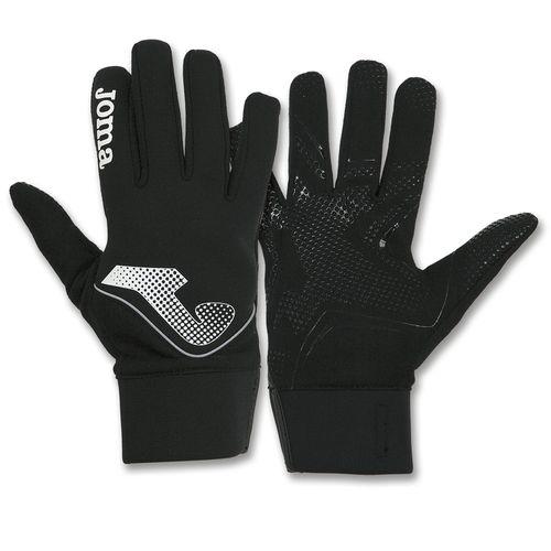 купить Зимние перчатки JOMA - DE FUTBOL в Кишинёве