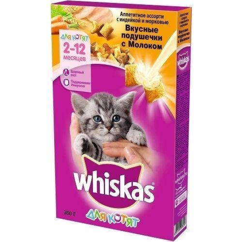 купить Whiskas для котят 1 kg с молоком, индейкой и морковью в Кишинёве