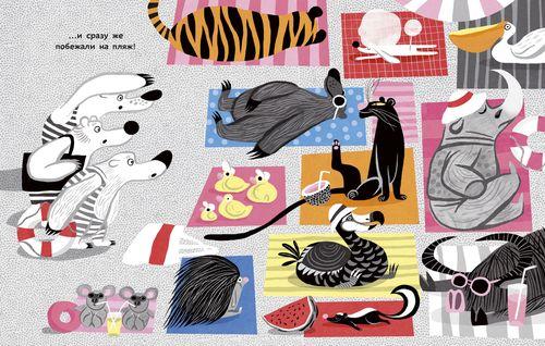 купить Мишки на каникулах в Кишинёве