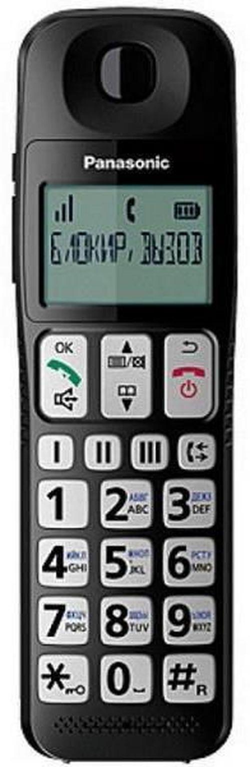 cumpără Telefon fără fir Panasonic KX-TGE110UCB în Chișinău
