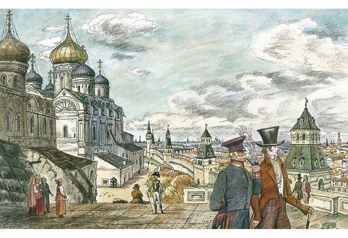 купить Учитель фехтования - Дюма А. в Кишинёве