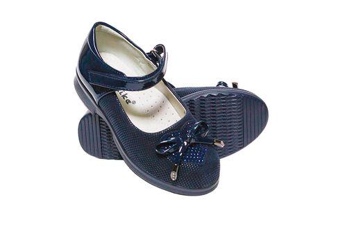 купить Туфли 88725 в Кишинёве