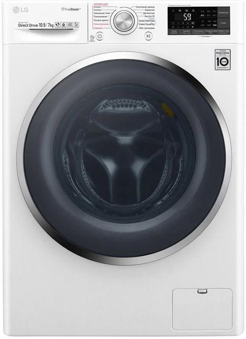 cumpără Mașină de spălat cu uscător LG TW4J8JH2W/TW202W TwinWash TrueSteam în Chișinău
