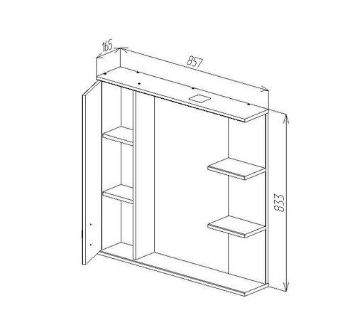 купить Deco One Шкаф-зеркало белый 860 L в Кишинёве