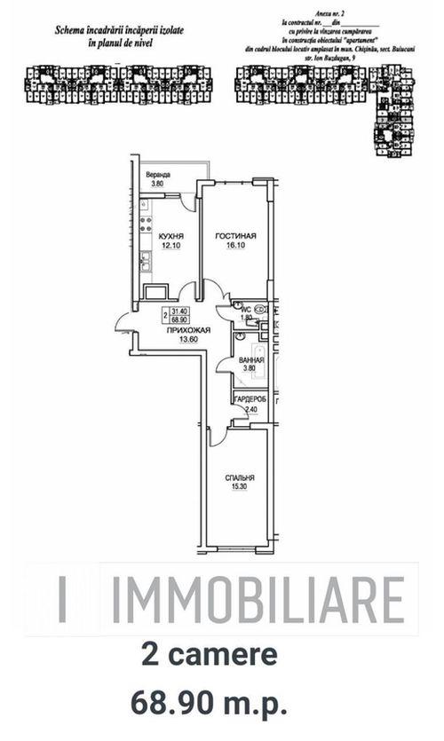 Apartamente cu 2 camere, sect. Buiucani, str. Ion Buzdugan.