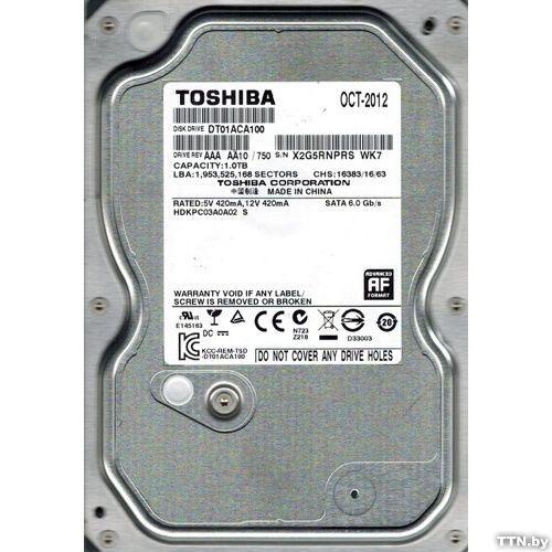 """купить 1.0TB HDD 3.5"""" Toshiba Deskstar 7K1000.D 7200rpm, 32Mb, SATA3 (HDS721010DLE630) в Кишинёве"""