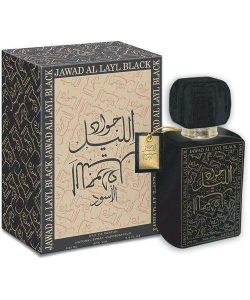 купить Jawad Al Layle Black | Джавад Аль Лейл Блэк в Кишинёве