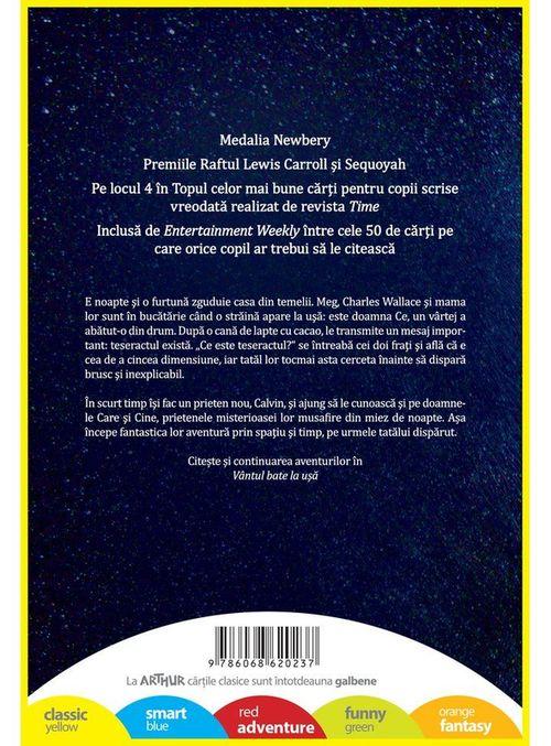 купить Излом времени — Мадлен Л'Энгл , роман в Кишинёве