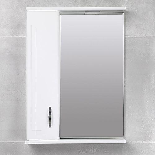 cumpără Dulap-oglindă Verso albă crom 550 L în Chișinău