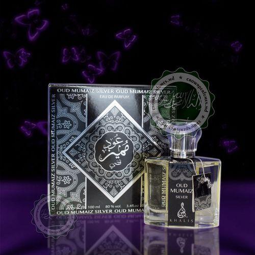 купить Oud mumaiz silver | Уд мумаиз сильвер в Кишинёве