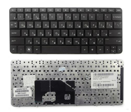 купить Keyboard HP Mini 210-2000 210-3000 210-4000 110-4000 CQ10-600 CQ10-700 CQ10-800 CQ10-900 ENG/RU Black в Кишинёве