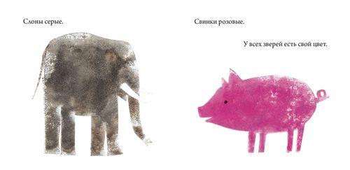 cumpără Лионни Лео: Хамелеон în Chișinău