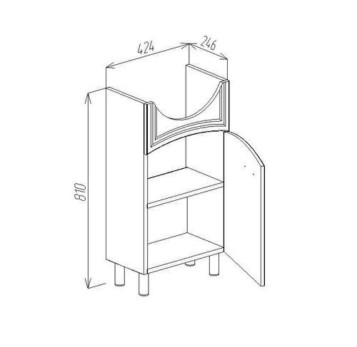 купить Deco One Шкаф белый под умывальник Zenon 450 в Кишинёве