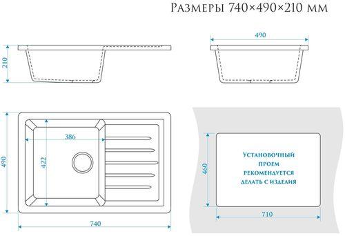 купить Мойка кухонная Marrbaxx F016Q7 в Кишинёве