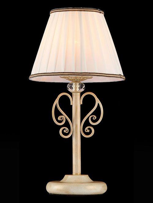 купить Настольная лампа ARM420-22-G в Кишинёве
