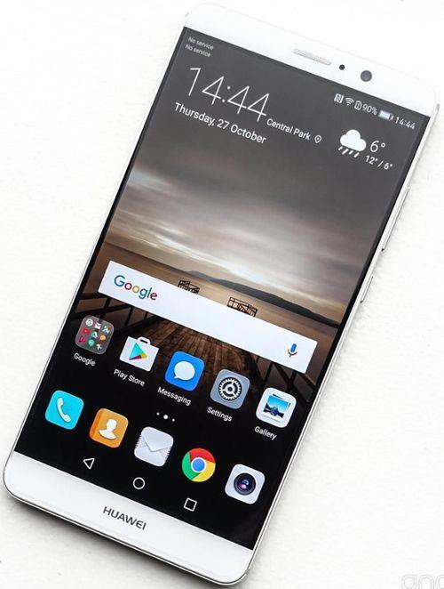 cumpără Smartphone Huawei Mate 9 32GB, Silver în Chișinău