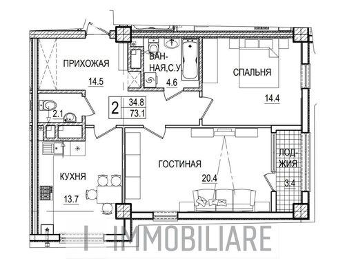 Apartament cu 2 camere, sect. Botanica, str. Tudor Strișca.