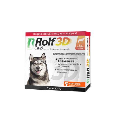 cumpără Rolf Club 3D zgardă antiparazitară pentru câini rasele medii în Chișinău